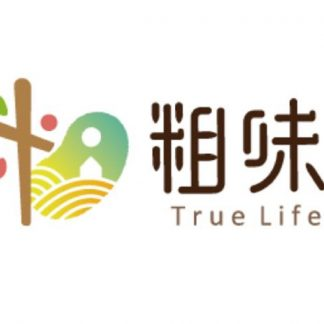 粗味logo43
