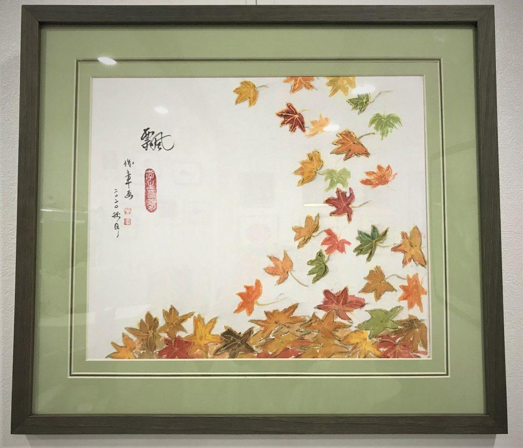 蔡俊章-水墨畫-飄-2020-56x50公分-一萬五千元台幣