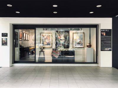 RISE Art Studio 仁愛安和店 門面照片